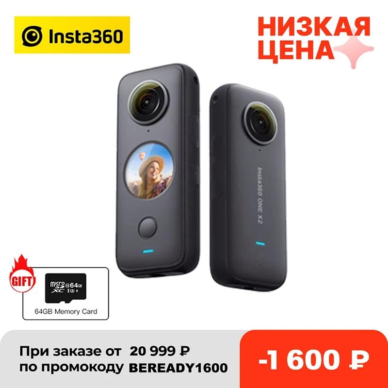 Insta360 One X2 360 Action Camera 5.7K VR Video 10M Waterproof Insta 360 One X2 Pocket Panorama Underwater Helmet Pro  Sport Cam