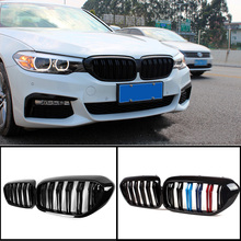 For BMW 5 Series G30 G31 M Performance Front Kidney Grill Glossy Black 2017-IN