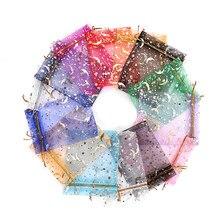 50 pièces 7x9, 9x12cm,11x16cm sacs en Organza étoile de lune, petits sacs-cadeaux à cordon pour noël, sacs à bijoux à breloques et emballage