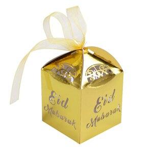 Image 5 - Boîte à bonbons cadeau Eid Mubarak, 20 pièces, fournitures décoratives pour fêtes musulmanes islamiques du Ramadan al fitr Eid, papier pour bricolage