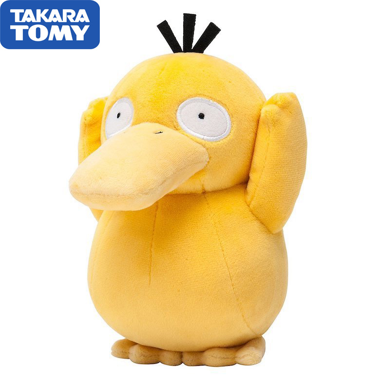 tomy-font-b-pokemon-b-font-anime-games-pikachu-series-new-25cm-psyduck-plush-toy-swire-armor-stuffed-toys-for-children-christmas-gift