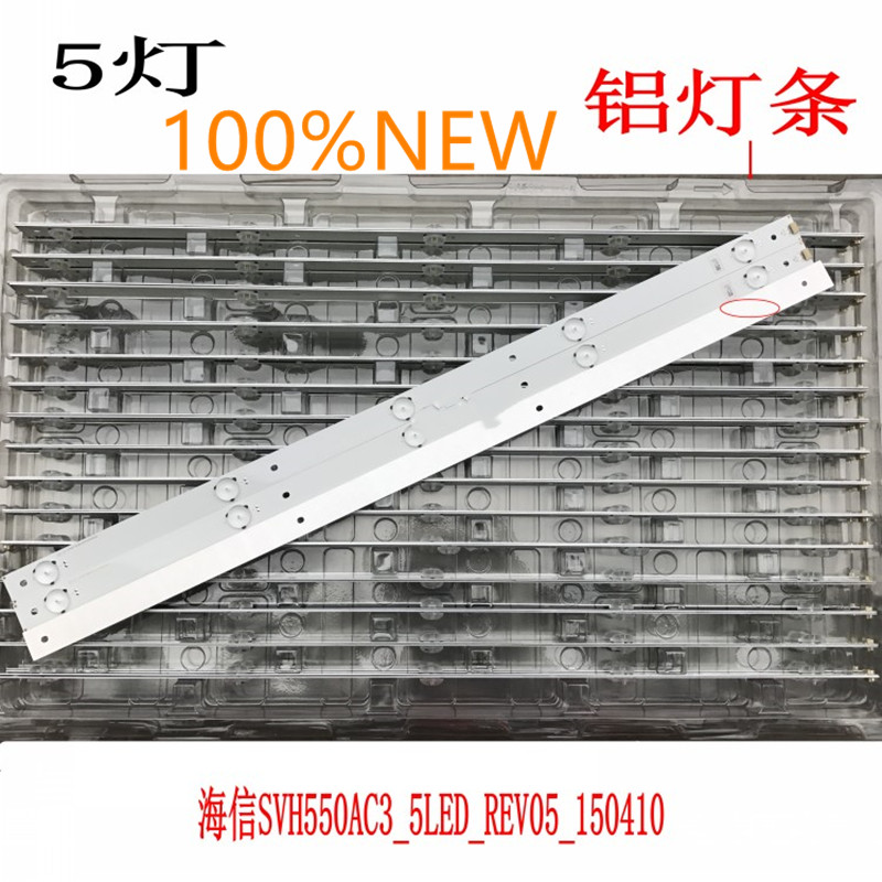 10 PCS 5LEDs 584mm LED Backlight Strip For SVH550AH9 SVH550AC3_5LED_REV05_150410