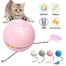 Gato inteligente brinquedo interativo usb auto girando bola com catnip colorido luz led animal de estimação jogando destacável sino pena brinquedo