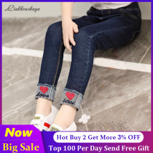 Jeans For Girls 2021 New Fashion Spring Jeans Girls Denim Pants Children's Jeans Casual Style Teenage Costumes For Girls 2-14 Y