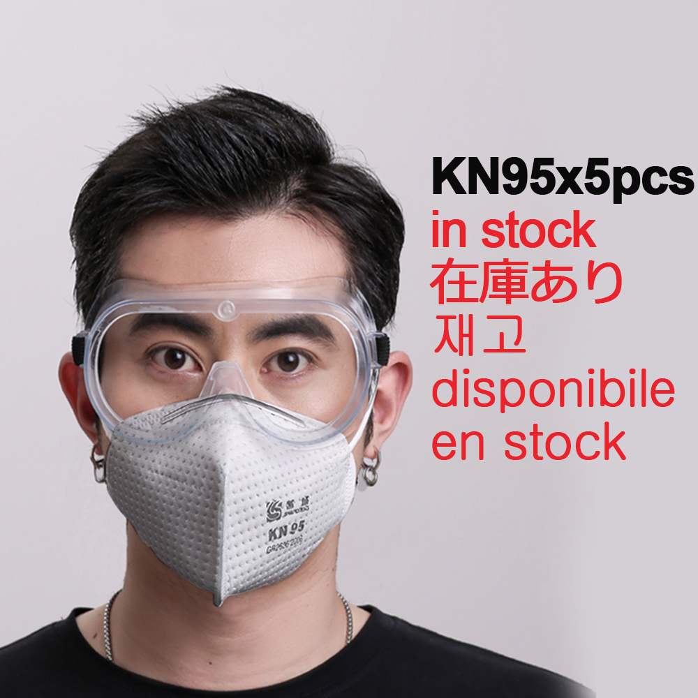 FFP2 KN95 Face Mask Sanitary Safety Protective Masks 5 Layer Anti Pollution Melt-blown Non-woven Mouth Caps Better Than KF94