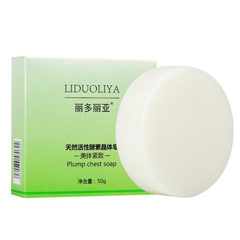LIDUOLIYA Firming Body Soap Handmade Essential Oil Soap To Tighten Skin Skin Moisturizing Moisturizing White Jabon En Laminas