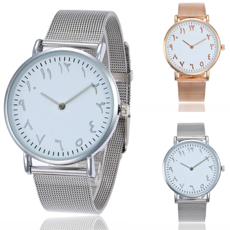 Two Needle Tadpoles, Mesh Belt Speed Sell For Ultra-thin Watch Male Ms Grace Han Edition Quartz Watch Students