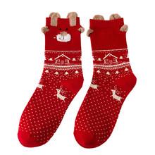 Skarpety SAGACE na zimę nadruk skarpety damskie nadruk świąteczny skarpety na co dzień święty mikołaj skarpety śnieżne krótkie skarpetki do kostki skarpety kreskówkowe tanie tanio Bawełna mieszanki Akrylowe STANDARD Drukuj Socks 15cm Print socks winter sock Breathable Elastic Force Cute Warm Socks