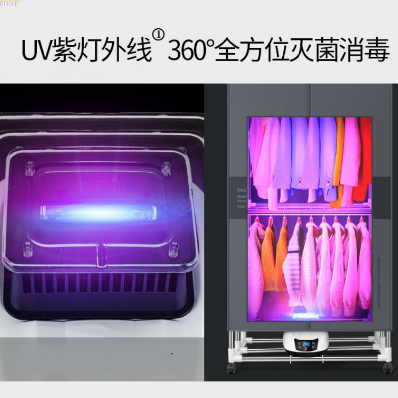 Household  Folding Timing Clothes Dryer  Warm Wardrobe Dryer  Portable Clothes Dryer   Ultraviolet Disinfection Of Clothes