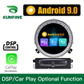 Octa Core PX6 64GB ROM Android 9.0 Car DVD GPS Navigation Multimedia Player Car Stereo for BMW Mini Cooper After 2006-2013 Radio