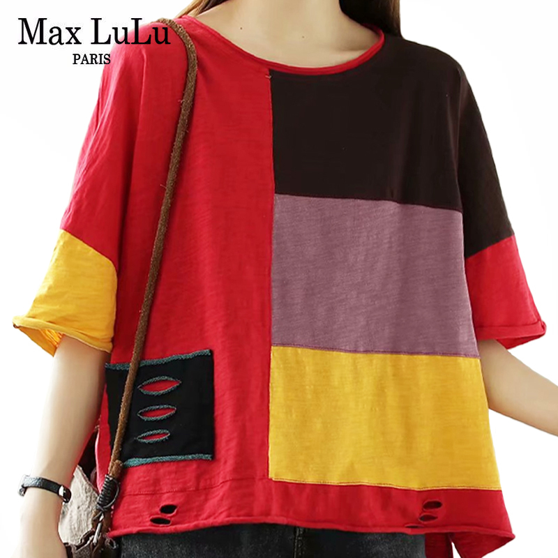 Max LuLu 2021 Summer New Design Girls Splicing Contrast Color Tees Womens Holes Loose Tops Ladies Half Sleeve T-shirts Big Size