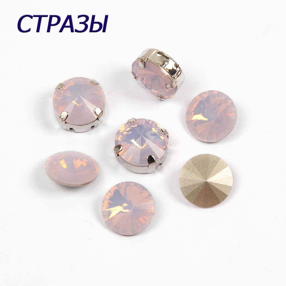 CTPA3bI 1122 Rivoli Shape Rose Water Opal Color Glass Beads Pointed Back Strass Needlework Accessories Craft Crystal Rhinestones