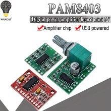 1 sztuk PAM8403 Super mini karta do cyfrowego wzmacniacza mocy miniaturowe klasy D wzmacniacz zarządu 2*3 W wysokiej 2.5-5V USB