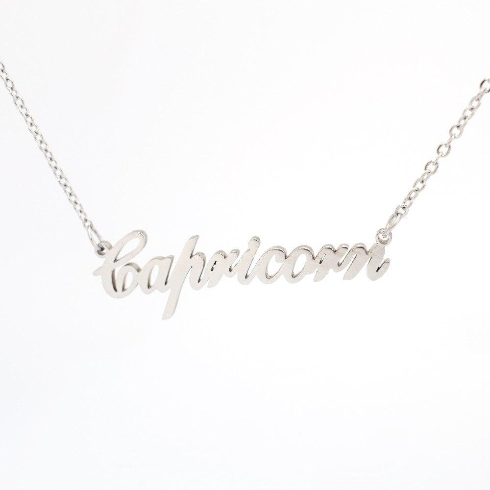 Capricorn-S (2)
