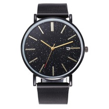 Men Quartz Starry Watch Clock New Brand Analog Sky Dial Fashion Simple Couple Watches For Lovers relogio feminino