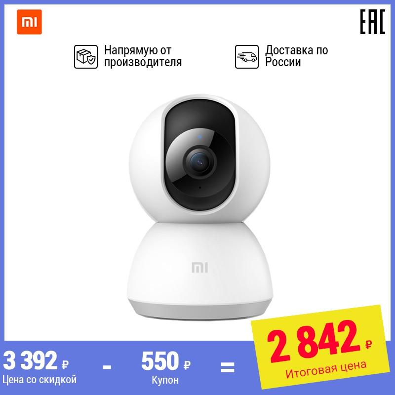 Camcorder Xiaomi Mi Home Security Camera 360 ° 1080p Swivel Network Camera Wifi, Bluetooth Built-in Microphone And Speaker