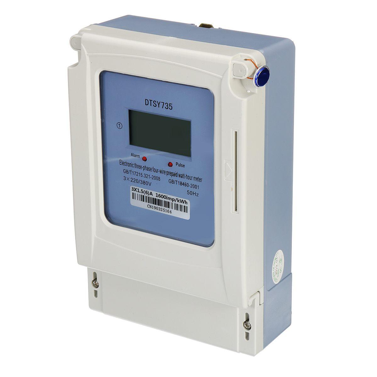 Compteur d'énergie triphasé à 4 fils 3x220/380 V compteur d'énergie à prépaiement compteur d'énergie électrique à rétroéclairage LCD compteur d'énergie à affichage numérique