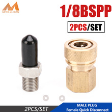 Male-Plug-Connector Coupling-Fittings Pcp Paintball Disconnect 8mm M10x1 Socket Female