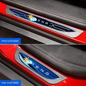 Image 4 - Xpeng G3 임계 바 웰컴 페달 스크래치 방지 및 짓기 방지 장식, Tucki G3 수정 스페셜