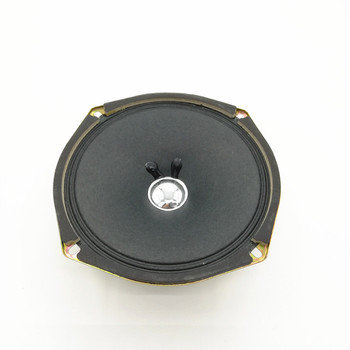 I KEY BUY 6 Inch Square Full Frequency Audio Speaker Paper Cone 8Ohm 50W Gold Steel Frame Silver Dust Cap Fullrang Speakers