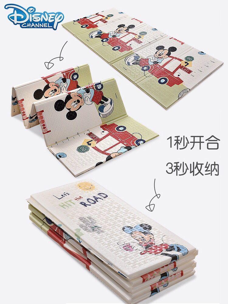 Original Disney Xpe Folding Baby Crawling Pad Baby Living Room Thickening 2cm Children's Game Foam Climbing Mat