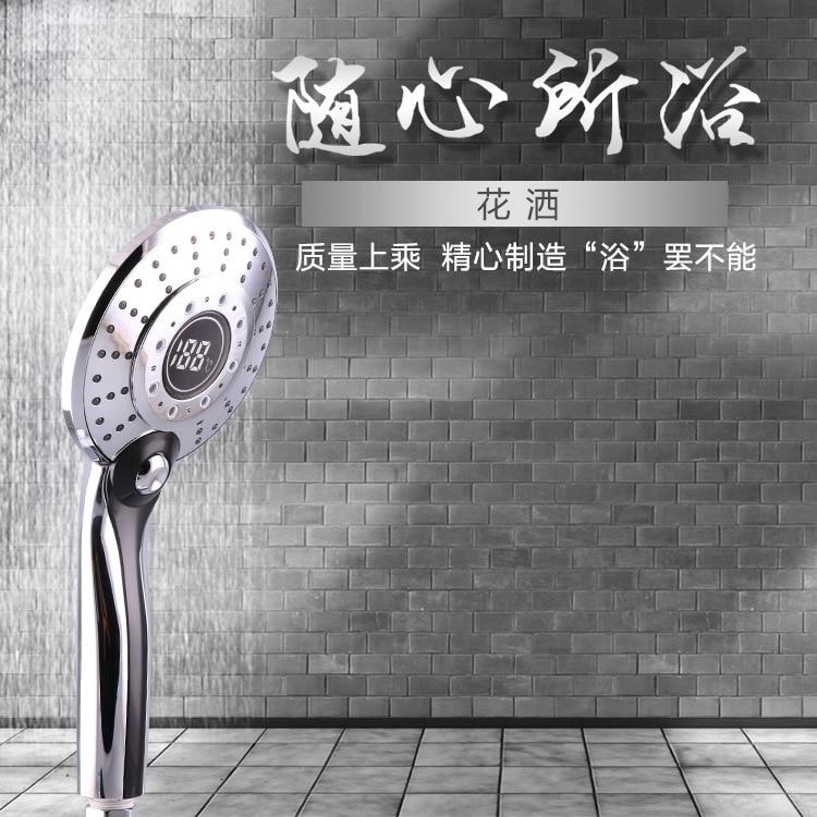 Manufacturers Direct Selling LED Digital Shower Handheld Sprinkler Shower Faucet Large Shower Head A Large Amount Production
