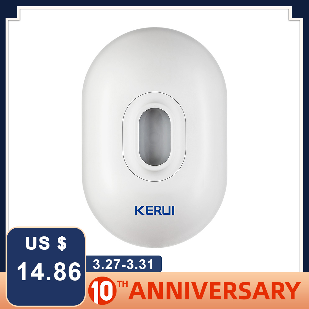 KERUI P861 Wireless Security Alarm Driveway Garage Burglar Alarm PIR Motion Sensor Detector Waterproof Outdoor