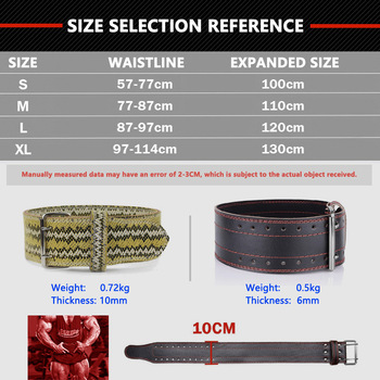 Bodybuilding Squat Leather Belt for Weightlifting