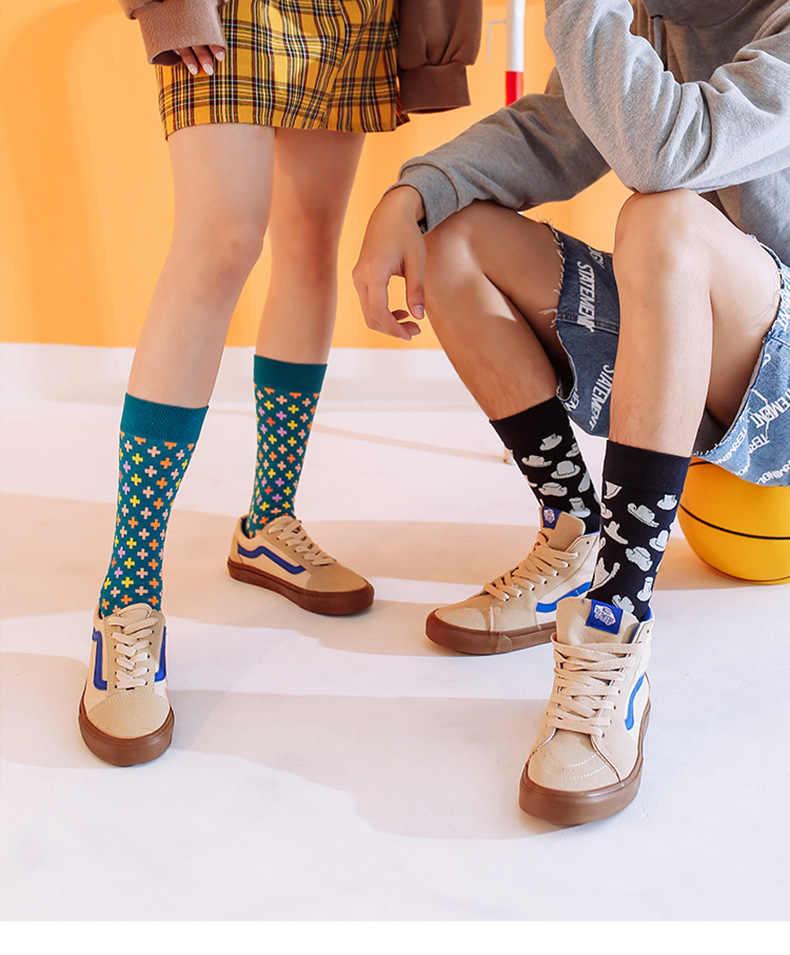 ตลกน่ารัก Happy ถุงเท้าสตรีสีลูกเรือผ้าฝ้ายสั้นพิมพ์ Harajuku designer ศิลปะหญิงถุงเท้าแฟชั่นฤดูร้อน