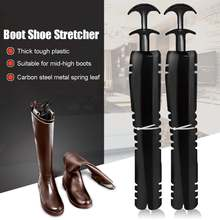 Boot Shaper Stands Form Inserts Tall Boot Support Keep Boots Tube Shape For Women And Men 2 Pieces For 1 Pairs Of Boots