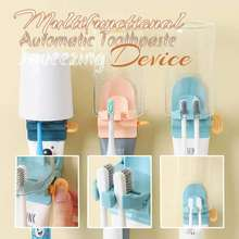 Multifunctional Automatic Toothpaste Squeezing Device