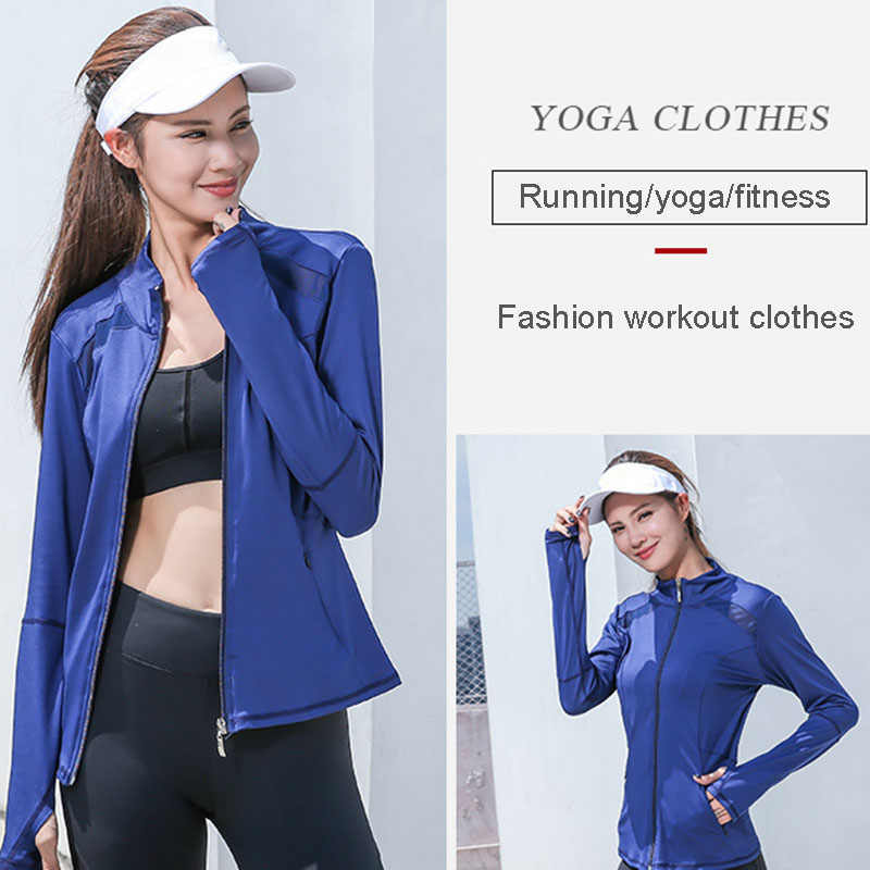 ホット販売の女性のスポーツウェアヨガジャケット長袖速乾性ファッションメッシュステッチフィットネス服