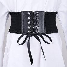 Женский пояс с кружевным бежевым поясом эластичный декоративный