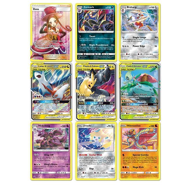 42PCS/BOX SUN&MOON TEAM UP GX MEGA Pokemon Shining Card Game Battle Carte Trading Cards Game Children Pokemons Toys for children 6