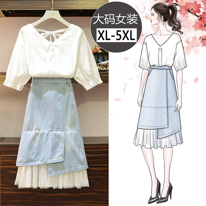 Large Size Dress Summer New Style 2019 Large GIRL'S Fashion V-neck Hollow Out Tops Gauze Joint Denim Skirt Two-Piece Set