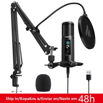 MAONO PM422 mikrofon USB Zero Latency monitorowanie 192KHZ 24BIT profesjonalny kardioidalny mikrofon pojemnościowy z przyciskiem wyciszania dotykowego tanie i dobre opinie Wiszące Mikrofony Mikrofon komputerowy Wielu Mikrofon Zestawy Kardioidalna Przewodowy