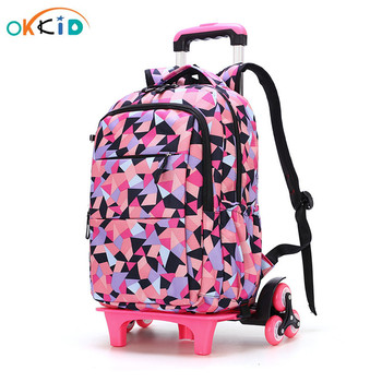 OKKID wheeled school bags for girls trolley backpack for kids luggage travel bag student school backpacks with rolling wheels