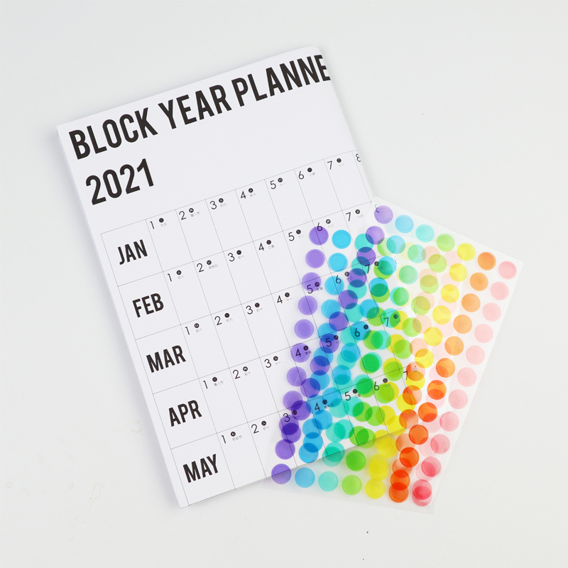 2021 Wall Calendar Year Planner Daily Plan Paper with 2 Sheet Mark Stickers for Office School Home office supply 2