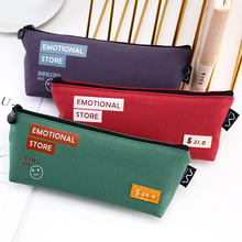 Korea Simple Solid Color Trapezoidal Pen Bag Creative Cute High-capacity Student Stationery Storage Pencil