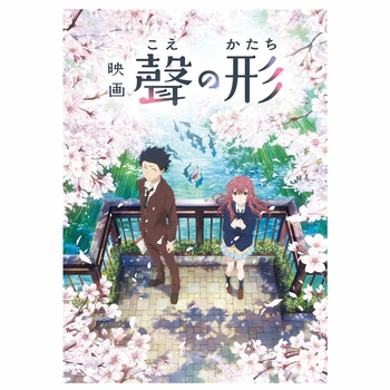 Cute Anime koe no katachi A Silent Voice Shoya Shoko Nishimiya Yuzuru Nishimiya Wall Scroll Mural Poster Otaku Home Decor image