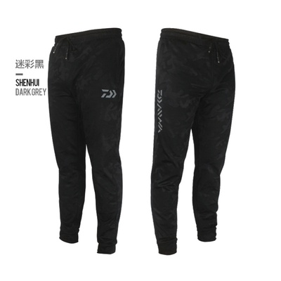 Men Outdoor Sports Pants Camouflage Fishing Pants Anti-static Anti-UV Quick Drying Windproof Breathable Pants