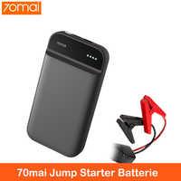 Xiaomi 70mai saut démarreur accessoire automatique Booster Batterie Voiture 70 mai 12v 11100mah Batterie externe démarrage Booster pour Voiture