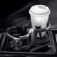 Универсальный Регулируемый автомобильный держатель для стакана
