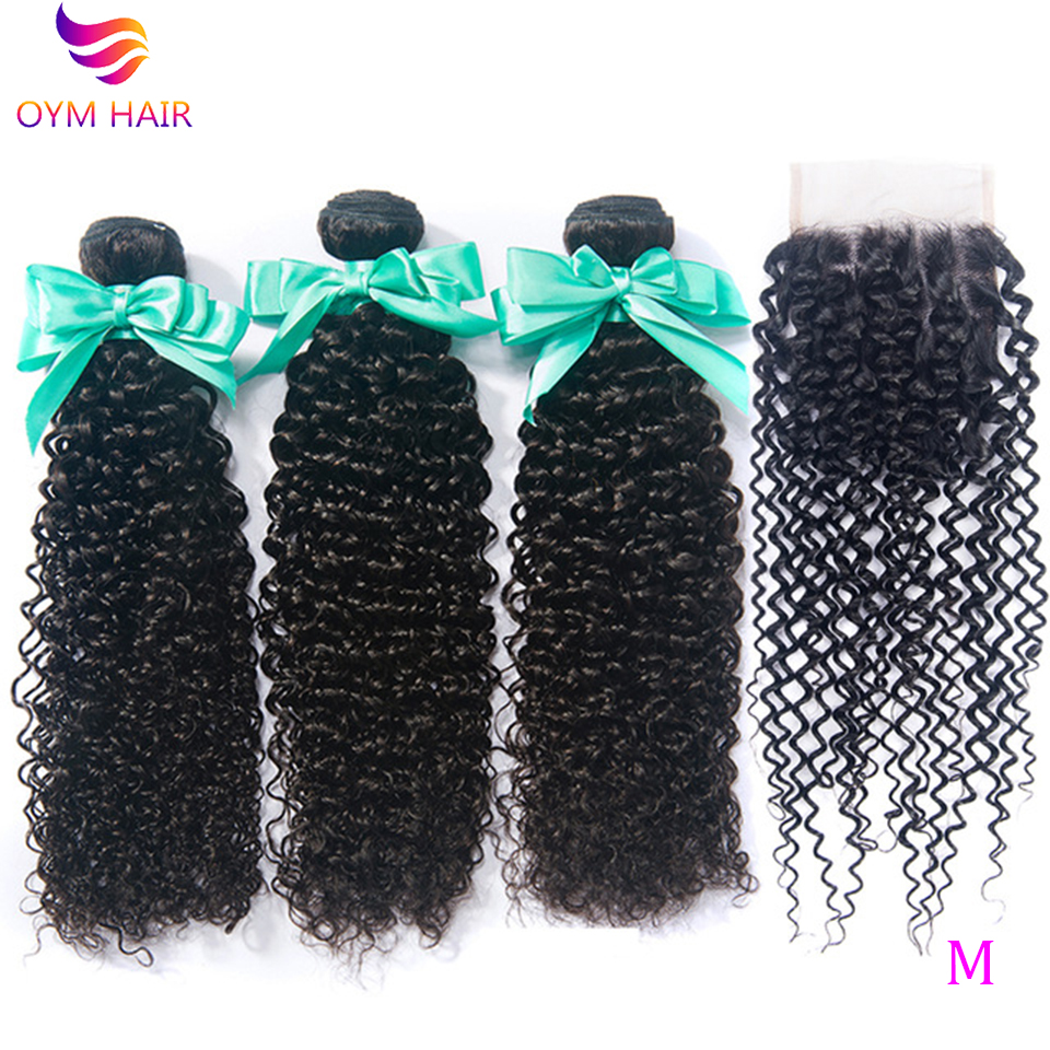 OYM HAIR Brazilian Kinky Curly Hair Weave 3 Bundles With Closure Human Hair Bundles With 5x5 Lace Closure Non-Remy Hair