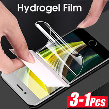 3pcs Soft Hydrogel Film For iPhone se 2020 se2 se 2 Screen Protector For iPhone XR XS 11 Pro Max 7 8 6 6s plus Protective Film