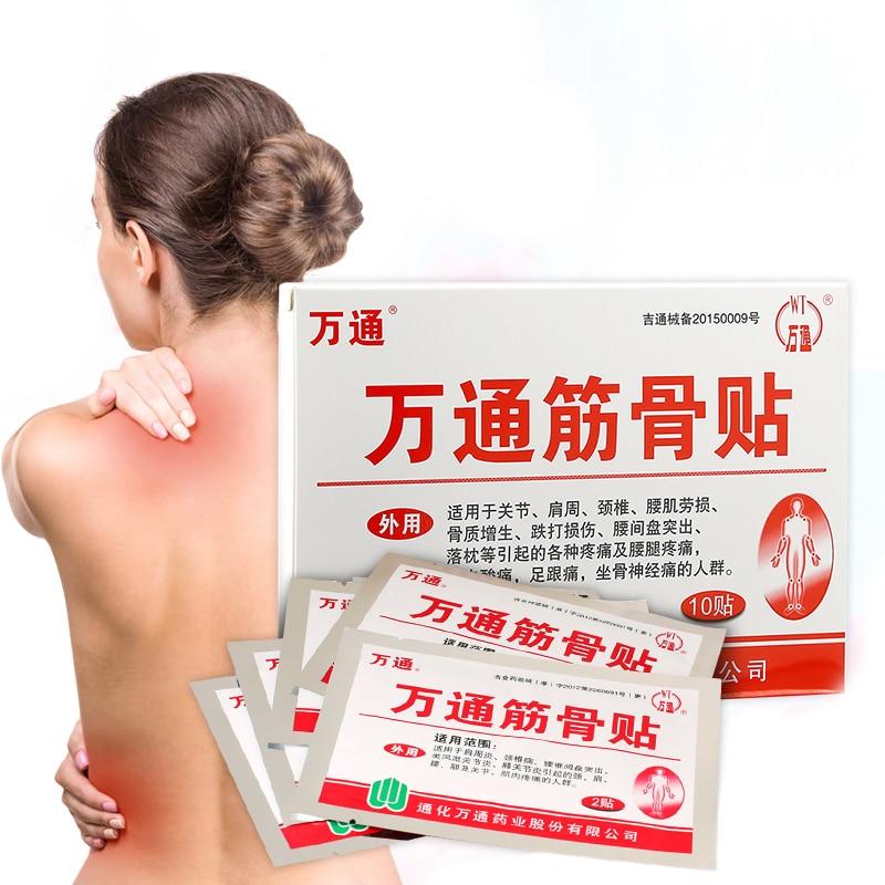 50pcs/25bags Active Meridians Paste Rheumatoid Arthritis Lumbar Cervical Spondylosis Patch