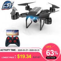 KY606D Drone FPV RC Drone 4k Kamera 1080 HD Luft Video eders Quadcopter RC hubschrauber spielzeug für kinder Faltbare off-Punkt drohnen mit kamera hd racing drone profissional spielzeug renne