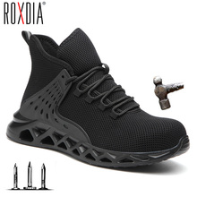 ROXDIA brand fashion safety boots men steel toe breathable work shoes sneakers casual male shoes plus size 38-48 RXM169