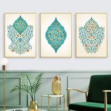 หรูหราArabesqueอิสลามTurquoise Floral Wall Artภาพวาดผ้าใบอิสลามมุสลิมภาพโปสเตอร์พิมพ์Living Room Home Decor