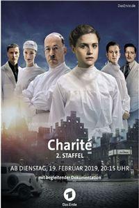 夏利特医院 第二季[06]